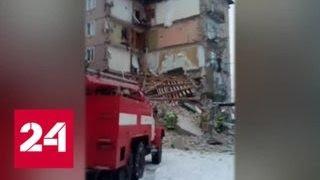 Обрушение дома в Ивановской области: жильцов спасла бдительность соседа - Россия 24
