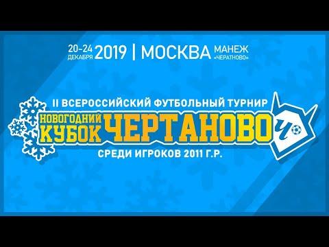 Спартак М - Юниор Красноярск