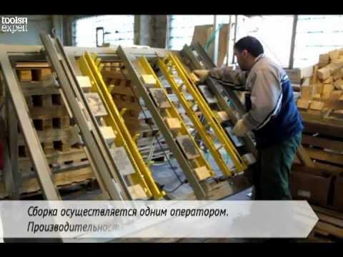 Кондуктор для изготовления деревянных поддонов Palleton