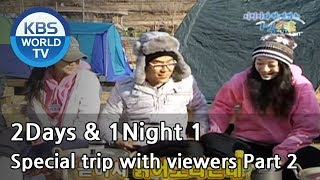 2 Days and 1 Night Season 1 | 1박 2일 시즌 1 - Special trip with viewers, part 2