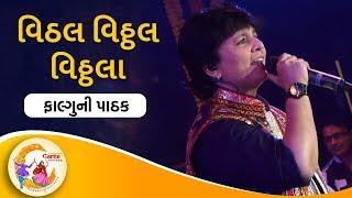 Vitthal Vitthal Vitthala   Yei oh Vitthale   DJ NESH   Falguni Pathak   Garba Insider