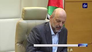 الوزراء يقدّمون استقالاتهم تمهيداً لإجراء تعديل وزاري (4/11/2019)