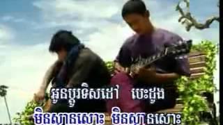 RHM Preap Sovath - Sonya Srok Sre ( Karaoke )