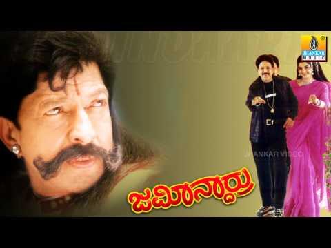 Hudugi Hudugi - Jamindaarru - Kannada Album