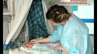На Днепропетровщине женщина больше месяца рожала тройню - Чрезвычайные новости, 29.05