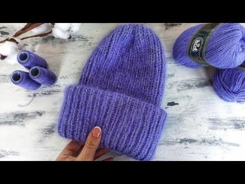 Женская объемная шапка с отворотом спицами женская
