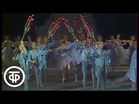 П.Чайковский. Щелкунчик. Вальс цветов. Большой театр. Tchaikovsky. The Nutcracker (1980)