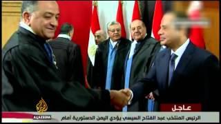 Sisi takes power in Egypt