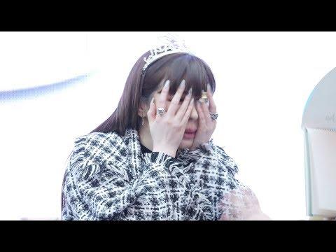 팬의 스케치북 편지에 눈물 보인 박봄 Park Bom Tears fan Sketchbook Letter : 팬사인회 fansign : 고양 스타필드 190331