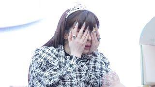 팬의 스케치북 편지에 눈물 보인 박봄 Park Bom Tears, Fan Sketchbook Letter : 팬사인회 Fansign : 고양 스타필드 190331