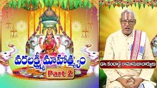 Sri Kandadai Ramanujacharya Preaches Varalakshmi Mahatyam   Part 2   Bhakthi TV