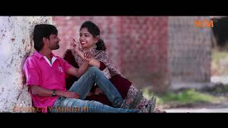 Jeev Tujhyat Guntala #OfficialTeaser | Song City Marathi | 2018