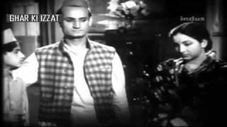 GHAR KI IZZAT (1948) - Ae dard zara dum le - Amirbai