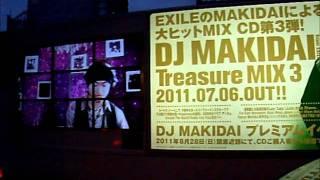 DJ MAKIDAI 7月6日にリリースされたMIXCD「Treasure Mix 3」の宣伝トラ...