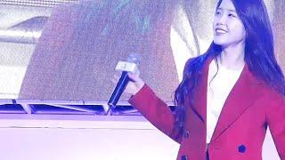 Download [4K] IU - Friday (Feat. Jang Yi-jeong of HISTORY) (focus cam)