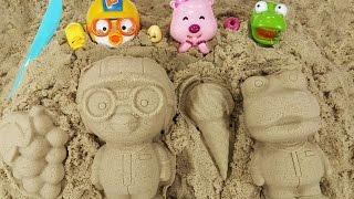 뽀로로 모래놀이 아이와 샌드 소꿉놀이 세트 장난감 놀이 Exciting sand pororo toys