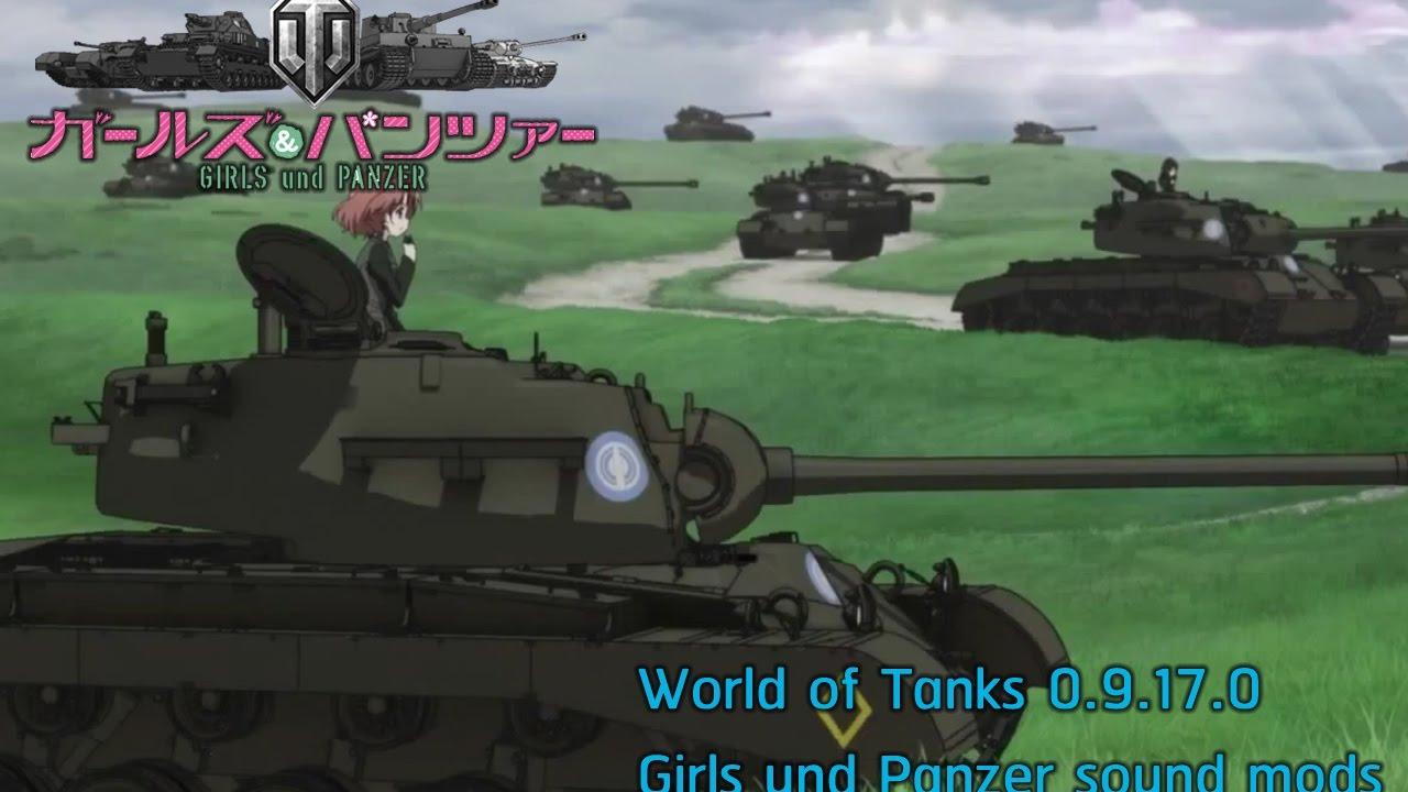 girls und panzer loading wheel for world of tanks mod