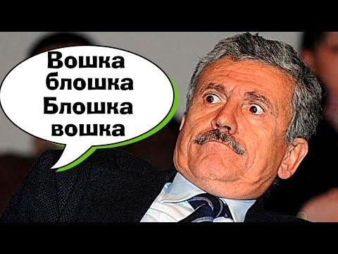 Как слышится русский язык для иностранцев