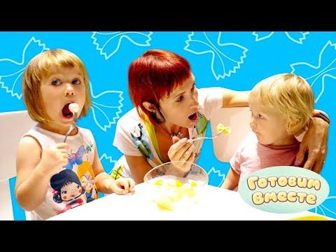 Привет, Бьянка иМаша Капуки Кануки. Готовим вместе бантики для Карла. Интересные рецепты для детей