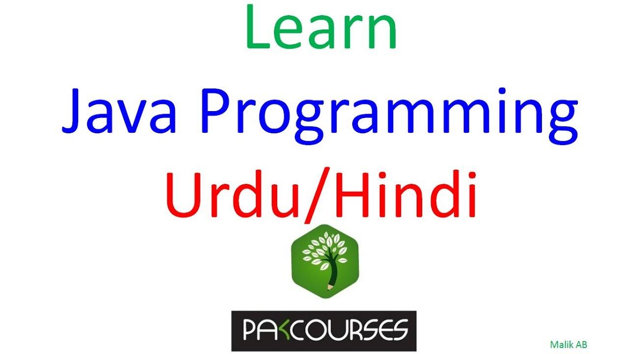 Java beginners tutorials urduhindi 66 robust programming in java beginners tutorials urduhindi 66 robust programming in java2 baditri Gallery