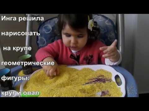 развивающий мультик для детей 1-3 года