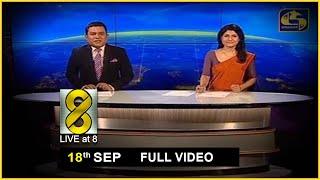Live at 8 News –  2020.09.18 Thumbnail