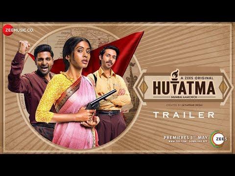 Hutatma - Trailer | Anjali Patil, Vaibhav Tatwawaadi, Sachin Khedekar, Abhay Mahajan | ZEE5 Original
