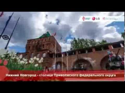День Донора с участием LG и ГК Электроника в Нижнем Новгороде