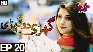 Ghari Do Ghari - Episode 20 | Aplus ᴴᴰ Drama | Junaid Khan, Nausheen Shah, Moomal Khalid
