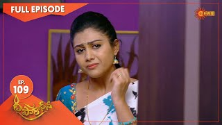 Deeparadhana - Ep 109 | 17 March 2021 | Gemini TV Serial | Telugu Serial
