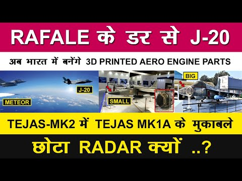 Indian Defence News:Why Small Radar in Tejas mk2/LCA-AF-mk2,