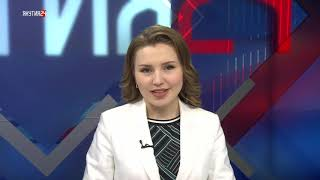 Итоги дня. 29 сентября 2020 года. Информационная программа «Якутия 24»