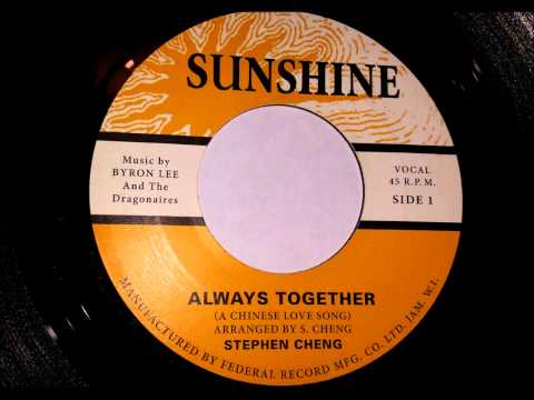 Stephen Cheng Always Together - Sunshine