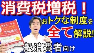 動画No.205 【チャンネル登録はコチラからお願いします☆】 https://www....