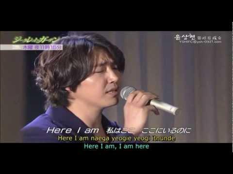 Yoon Sang Hyun 윤상현 ユン・サンヒョン - Here I Am (with Eng-trans. & Rom. lyrics) HD