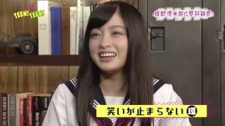 TT 橋本環奈 こんなに笑ったの初めて 橋本環奈 検索動画 12