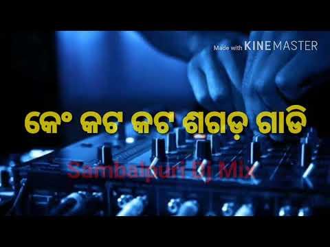 Latest New Sambalpuri Dj Mix song 2017 Sagada Gadi