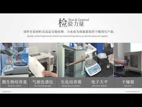Shanghai Caiyong Desiccant industry co., Ltd