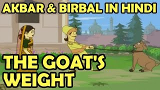 Akbar Birbal Animated Moral Stories || The Goat's Weight || Hindi Vol 2