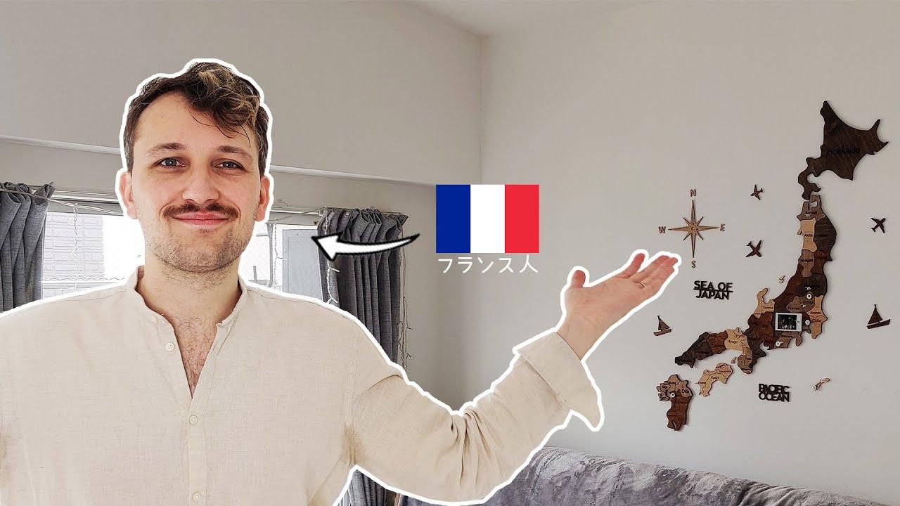 【日本大好きフランス人】日本は東京だけじゃない!色んな都道府県の魅力をフランス人が語ってみた🇫🇷🇯🇵