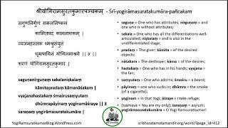 Download Yogi Ramsuratkumar Panchakam MP3 song and Music Video