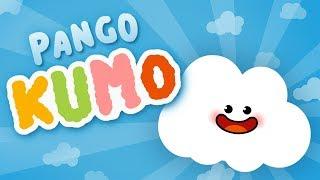 Pango Kumo