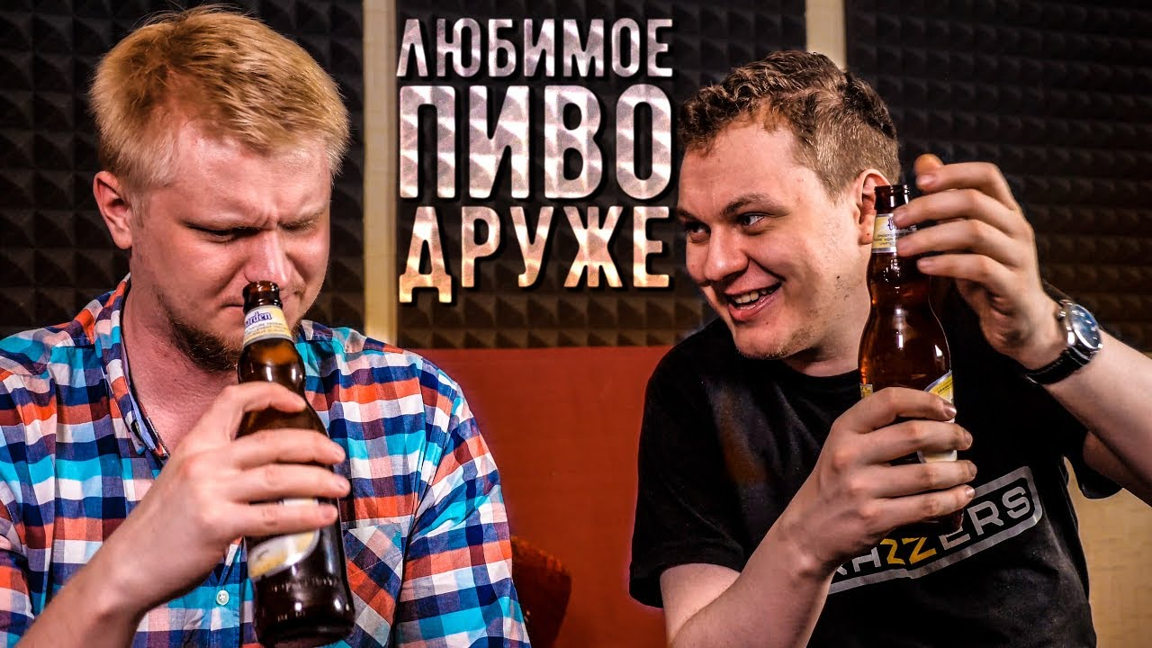 Пиво в ПЭТ 2 и 3 л разрешили официально! - YouTube