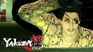Yakuza Kiwami (PC) Digital
