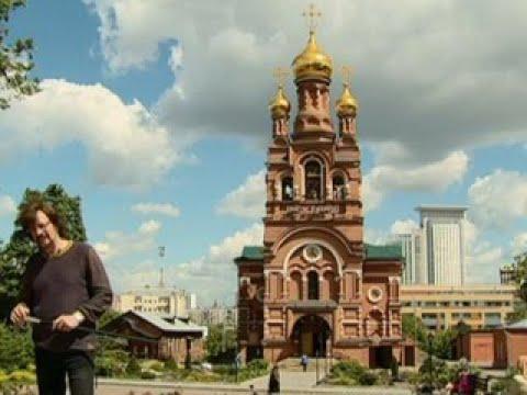 Пешком по москве экскурсии