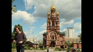 Пешком... Москва красная. Выпуск от 15.10.17