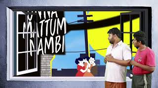 Enna Enna Solra Parunga Bahubalikku Oru Kattappa Lyric Video Sivakumarin Sabadham