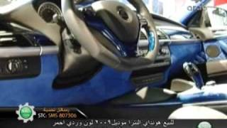BMW Hamann - Part 1/3 - بي ام دبليو هامان