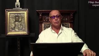 Эдуард Ходос - масонская карацуба армагеддонит людей
