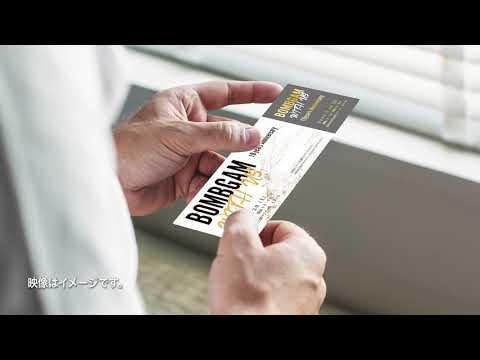 チケットデザインの作成はお任せください | クーポン・チケットの制作外注・依頼
